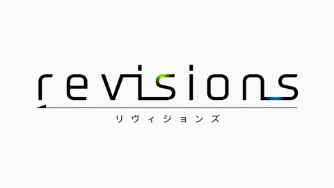 revisions リヴィジョンズ 12話 最終回 感想 67