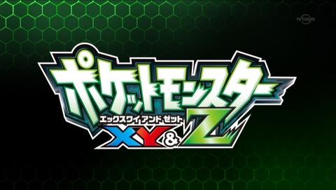 ポケットモンスター XY&Z 15話 329