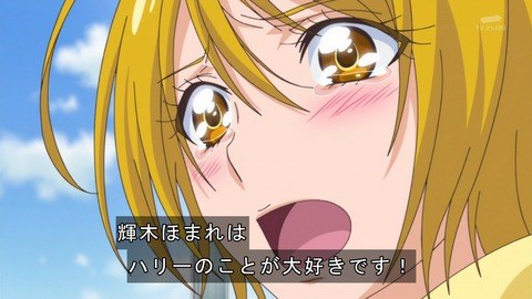 【HUGっと!プリキュア】第43話 感想 プリキュアでも恋がしたい!