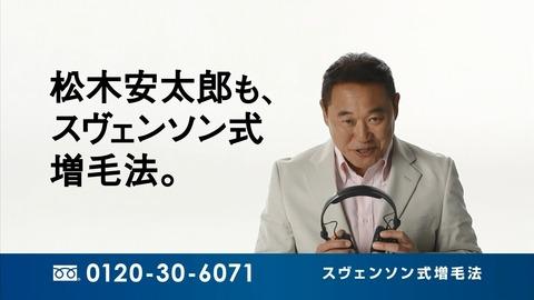 ancb03885
