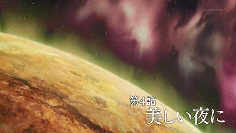 ゲッターロボアーク 4話 感想 21