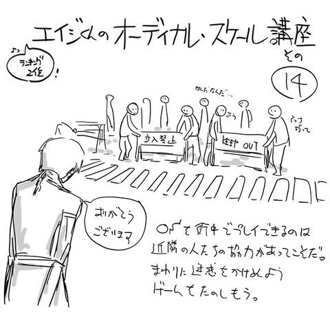 劇場版 ソードアート オンライン オーディナル スケール 感想 評判 998