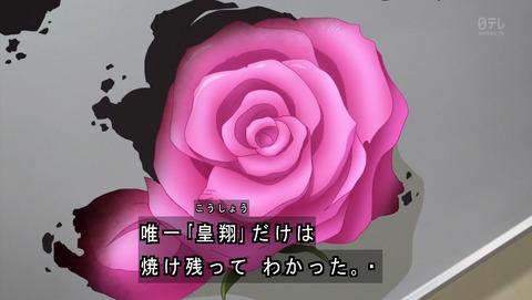 ancb02967