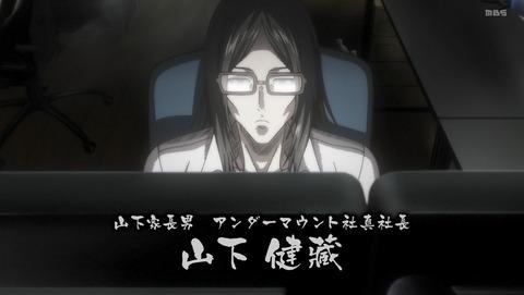 ケンガンアシュラ 10話 感想 58