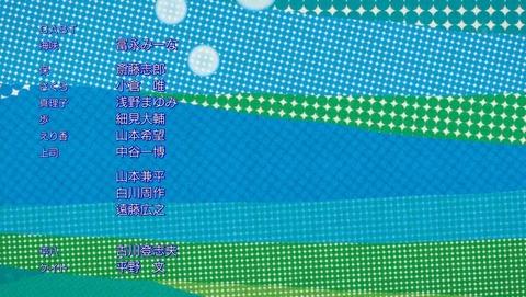つり球 8話 感想 0267