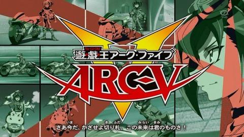 遊戯王ARC‐V 98話 感想 88