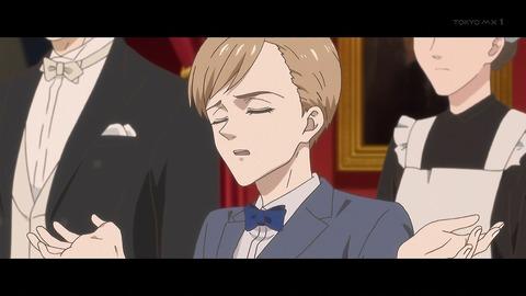 宝石商リチャード氏の謎鑑定 11話 感想 019