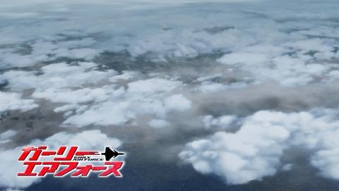 ガーリー・エアフォース 11話 感想 030