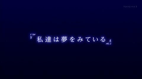 アイドルマスター シンデレラガールズ 1話 感想 339