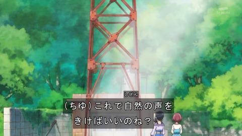 ヒーリングっど プリキュア 3話 感想3797