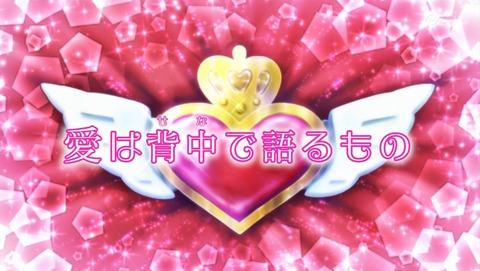 美男高校地球防衛部 LOVE 6話 感想  0606