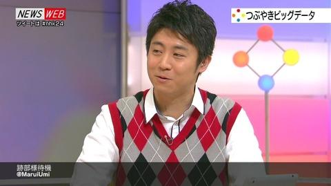 NHK 跡部様 085
