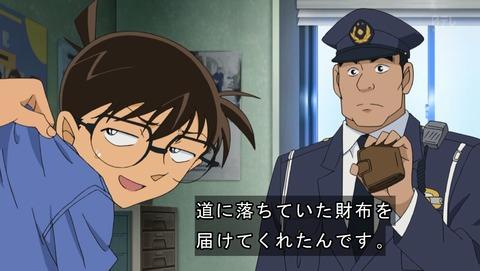 名探偵コナン 757話 感想 174