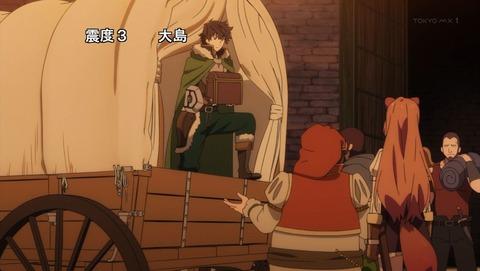 盾の勇者の成り上がり 6話 感想 0113