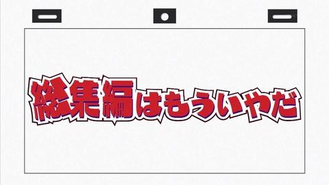 SHIROBAKO 3話 感想 474