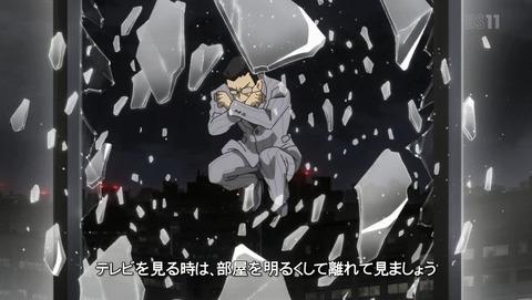 東京喰種:re 12話 1期 最終回 感想 14