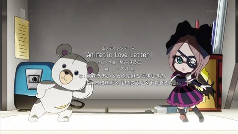 ancb03821