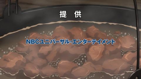 ANCB000347