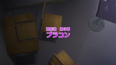 セイレン 7話 感想 07
