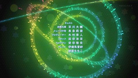 音楽少女 4話 感想 041