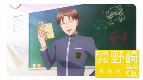 月刊少女野崎くん 4話 アイキャッチ A