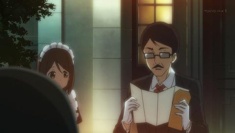 政宗くんのリベンジ 10話 感想 14