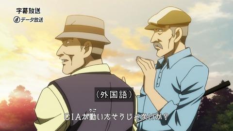 江戸川コナン失踪事件 史上最悪の2日間 感想 44