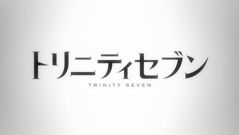 トリニティセブン 11話 感想 028