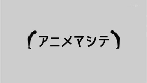 アニメマシテ ハナヤマタ 1041