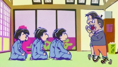 おそ松さん 3期 25話 最終回 感想 78