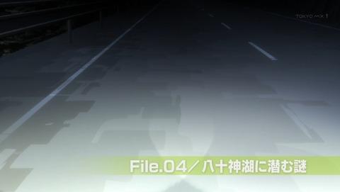 4話 感想 ディメンション ダブリュー 34