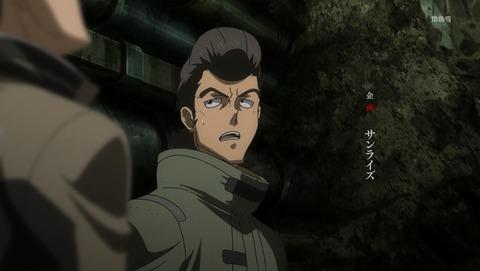 機動戦士ガンダム 鉄血のオルフェンズ 2期 50話 最終回 感想 79