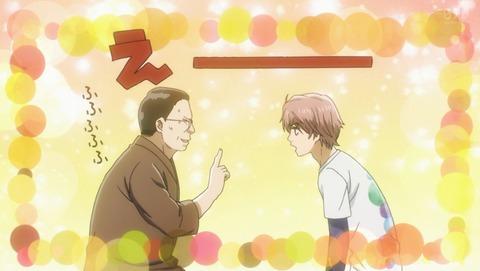 【ちはやふる3】第9話 感想 運命戦に備える師匠の教え
