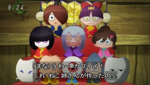 ゲゲゲの鬼太郎 第6期 46話 感想 041