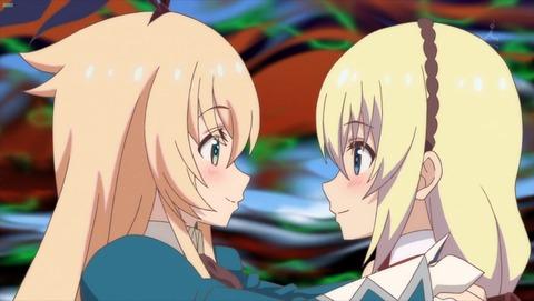 グリムノーツ The Animation 12話 感想 0173