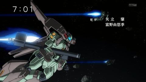 機動戦士ガンダム ユニコーン 1話 感想 136