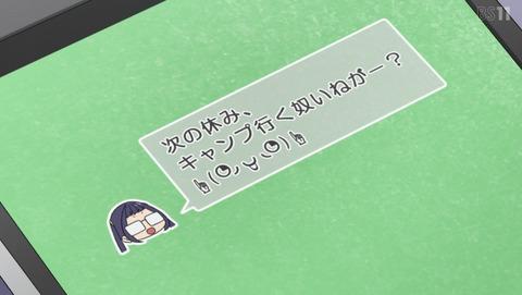 ゆるキャン△ 2期 5話 感想 94