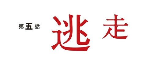 http://livedoor.blogimg.jp/anico_bin/imgs/b/0/b0bf9646-s.jpg