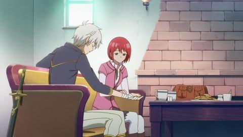 赤髪の白雪姫 1話 感想 2199