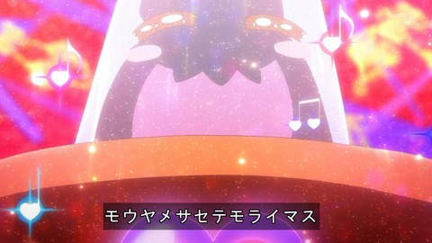 HUGっと プリキュア 27話 感想 4135