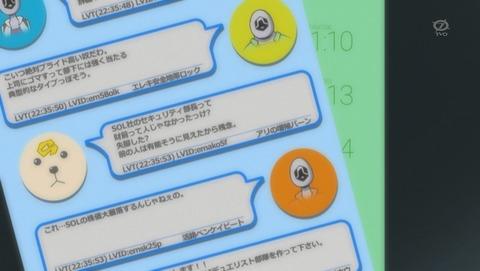 遊戯王VRAINS 25話 感想 83