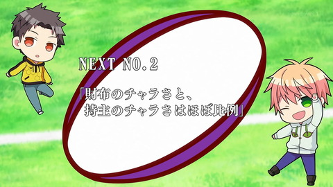 number24 1話 感想 046