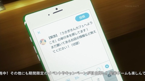 ぱすてるメモリーズ 1話 感想 0112