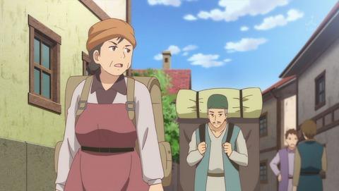 グリムノーツ The Animation 2話 感想 0058