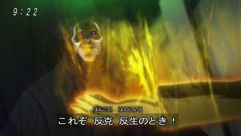 ゲゲゲの鬼太郎 第6期 48話 感想 031