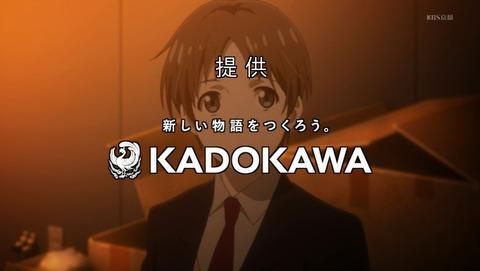 櫻子さんの足下には死体が埋まっている 8話 感想 162