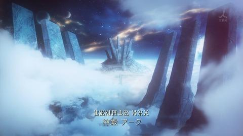 神撃のバハムート VIRGIN SOUL 1話 感想 2期 82