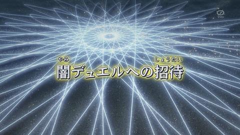 遊戯王 ARC‐V 58話 感想 527