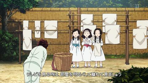 鬼滅の刃 25話 感想 09