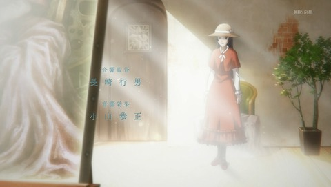 RErideD -刻越えのデリダ- 1話 感想 99